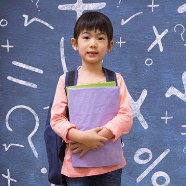 دبلومة إعداد معلمي الرياضيات (Math)